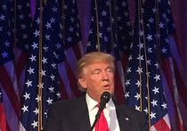 Трамп назвал условия отмены санкций к РФ: «великие дела»