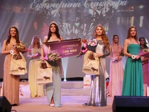 На конкурсе МИСС ТВЕРЬ 2017 победила Екатерина Синякова, родившаяся в Осташкове