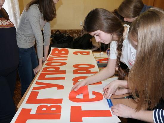 Митинг впамять жертв теракта вПетербурге состоится вТвери