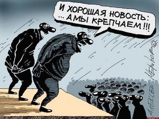 Кого в Тверской области кормят высокие тарифы?