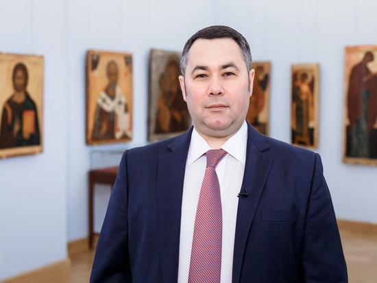Губернатор поздравил жителей Тверской области со Светлой Христовой Пасхой