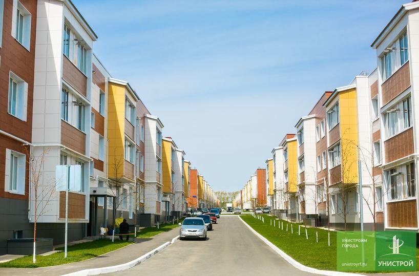 купить квартиру в царево