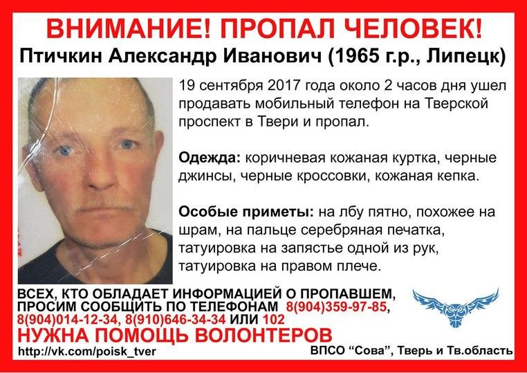Парфюмерная вода город в россии лидер по пропаже людей учитывать