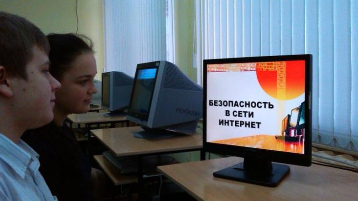 После каникул вшколах Тверской области скажут обезопасности вглобальной сети