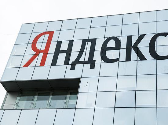 Пользователи Яндекса ищут в Твери не Круга, а