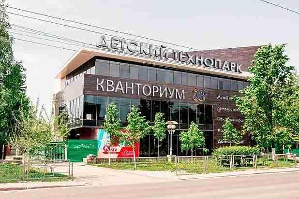 ВТверской области откроют детский технопарк