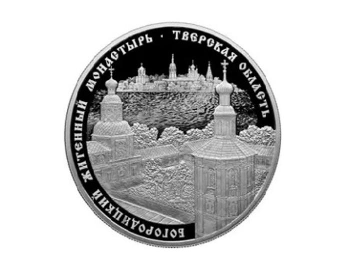 ЦБсегодня выпускает три памятные монеты серии «Вооруженные силыРФ»