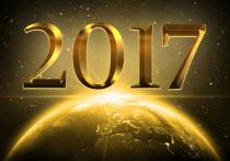 Тверская область: яркие события 2017 года