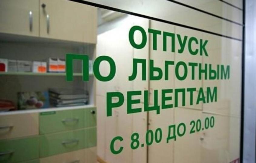 24 млн руб. выделено Ненецкому округу налекарства для льготников