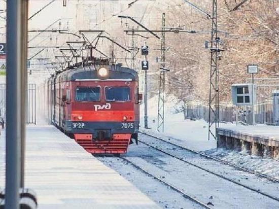 В конце марта отменяется ряд электричек в Тверской области
