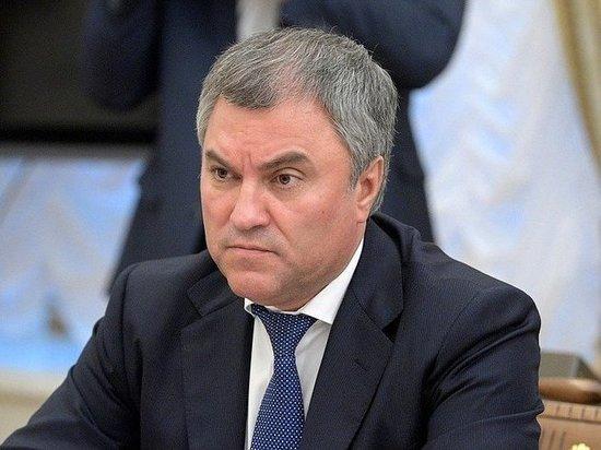 Глава Госдумы предложил тверским парламентариям проработать послание Президента