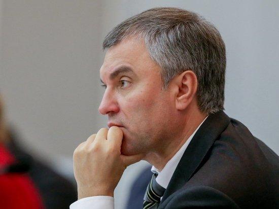 Вячеслав Володин примет участие в Форуме представителей муниципалитетов Тверской области