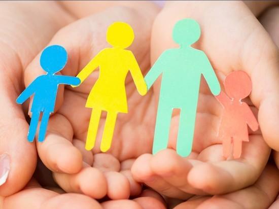 Жители Тверской области могут внести предложения по мерам поддержки семей