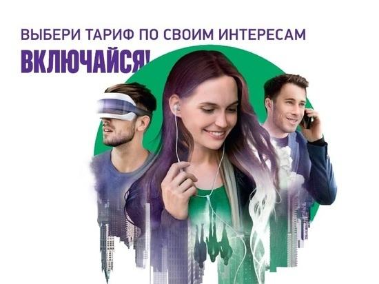 «МегаФон» может получить частоты 5G в столице России