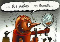 Медведеву и Силуанову пригрозили отставкой