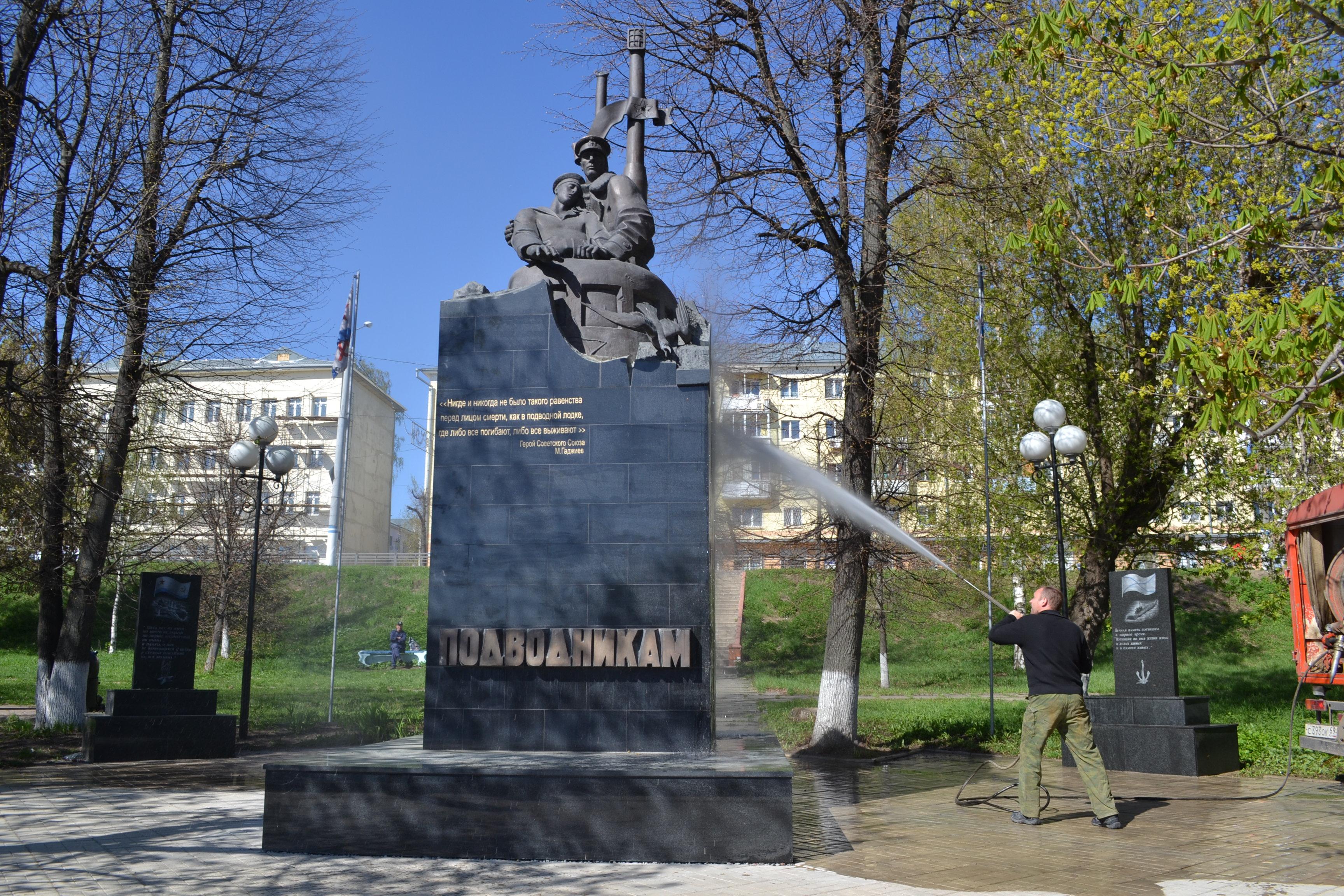 Памятники в нижнем новгороде цены 39 больница цены на памятники в гомеля кафе