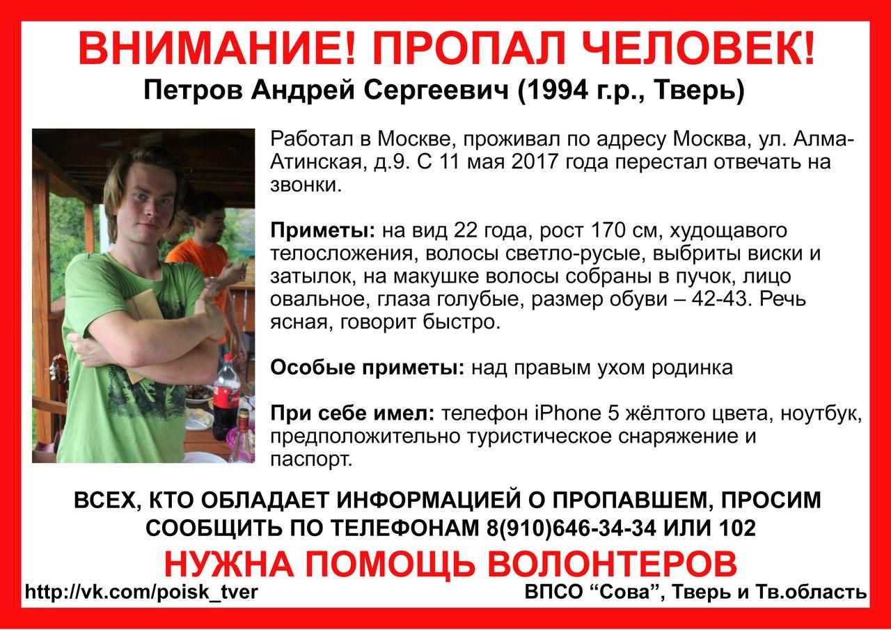 Новости из копыльского района минской области