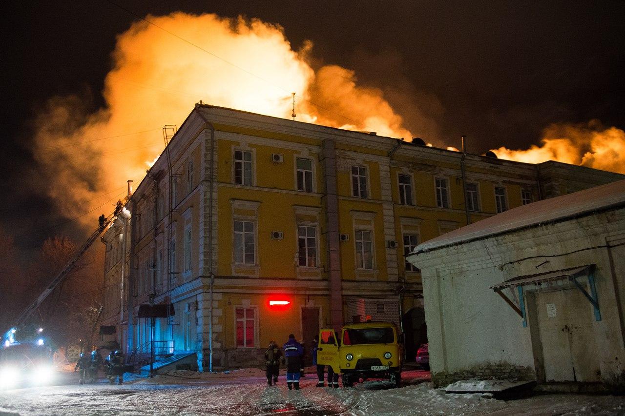Номер приемного отделения кузнецкой городской больницы
